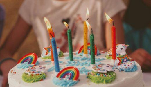 小池百合子生誕祭2020!おめでとう!トレンドに上がる程人気があるワケ