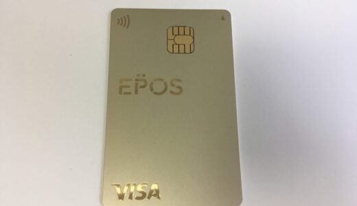 ミニマリスト必見!デザインがシンプルに激変の番号レスクレジットカード
